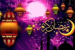 رؤیت هلال ماه مبارک رمضان در تعدادی از کشورهای عربی