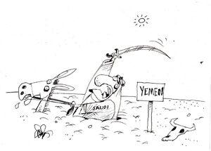 کاریکاتور/  پیشروی سعودیها در باتلاق یمن