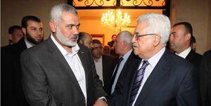 گفتوگوی اسماعیل هنیه با محمود عباس؛ با «معامله قرن» مقابله میکنیم