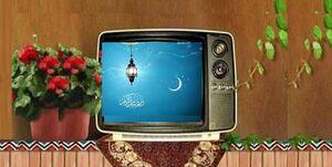 جزئیات برنامههای تلویزیون در سحرگاهان رمضان