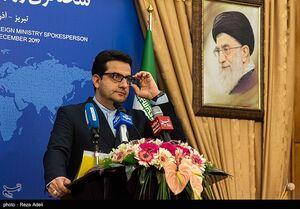 توصیه سخنگوی وزارت خارجه ایران به مقامات آمریکایی برای کتابخوانی