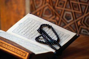 """شروع صبح با """"قرآن کریم""""؛ صفحه ۵۰۴+صوت"""