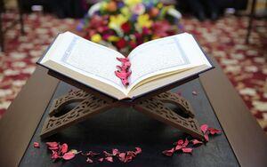 """شروع صبح با """"قرآن کریم""""؛ صفحه ۵۱۹+صوت"""