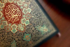 """شروع صبح با """"قرآن کریم""""؛ صفحه ۵۳۷+صوت"""