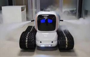 ماشین ضد عفونی کننده