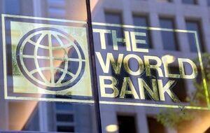 بانک جهانی پیش بینی خود از قیمت نفت را کاهش داد