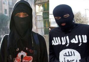 زوج داعشی