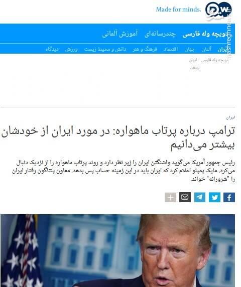 ادای دین روزنامه های اصلاح طلب به بی بی سی