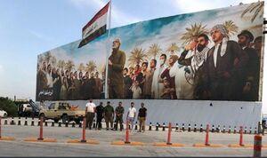 عکس/  بزرگترین دیوارنگاره در فرودگاه بین المللی بغداد