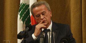 کارت قرمز دولت لبنان به رئیس بانک مرکزی | ماجرا چیست؟