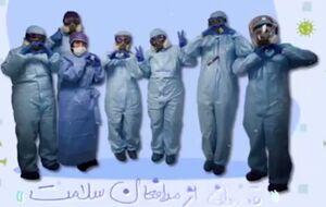 توییت نایب رییس مجلس درباره مدافعان سلامت