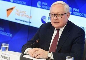 انتقاد ریابکوف از مواضع اخیر آمریکا علیه ایران