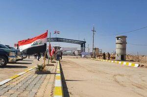 عراق سه گذرگاه مرزی با ایران را باز میکند