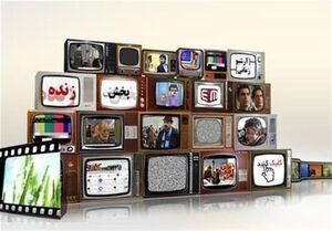 صدا و سیما شبکه های تلویزیون