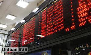جزئیات اختصاص ۲ میلیون تومان سهام به هر کد ملی اعلام شد