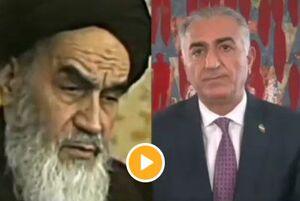 توصیه پدرانه امام خمینی به رضا پهلوی! +فیلم