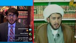 شیخ قلابی از چهرهی واقعی خود رونمایی کرد! +عکس