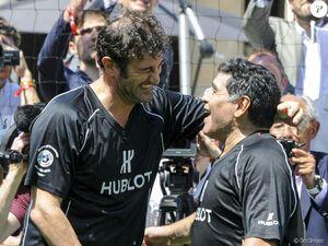 عکس/ فروش پیراهن مارادونا برای مبارزه با کرونا