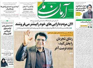 کاری به کارِ آمریکا در خلیج فارس نداشته باشیم/ تاجرنیا: دولت روحانی دولت اصلاحطلبان نیست
