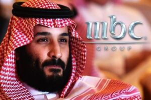 «ام بی سی»؛ بازوی رسانهای بن سلمان برای گسترش تفکرات مسموم