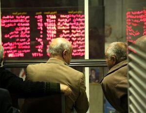 جزئیات عرضه سهام بانکها با ۲۰ درصد تخفیف