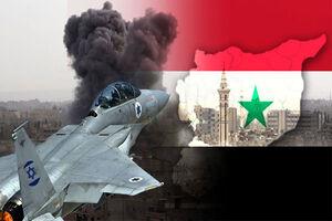 سوریه/ اسرائیل