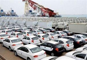 گره کور ترخیص هزاران خودرو دپو شده با مصوبات سه گانه دولت هم باز نشد