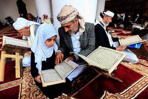 عکس/ حال و هوای رمضان در صنعا