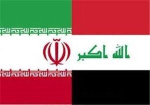 بازگشایی یکی از مرزهای عراق با ایران