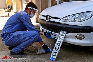 اعلام زمان لغو محدودیت تعویض در پلاک خودروها