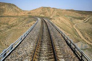 راه آهن نمایه