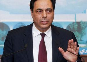 نخست وزیر لبنان: حمله به بانکها بازی با آتش است