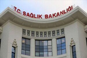 وزارت بهداشت ترکیه