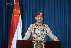 یمن: عملیات وسیعی را در خاک عربستان انجام دادهایم