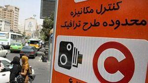فیلم/ زمان اجرای طرح ترافیک در تهران مشخص شد
