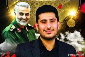 دیدار وزیر ورزش با خانواده شهید زمانی نیا: به این شهید ورزش افتخار میکنیم
