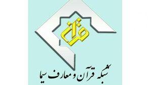 مدیر پخش شبکه قرآن بر اثر کرونا درگذشت