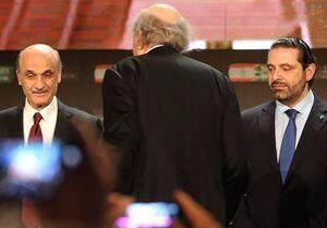 بازی مالی-سیاسی آمریکا در لبنان با مهرههای داخلی