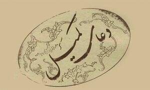صوت/ زمزمه دعای کمیل با نوای سید مصطفی الموسوی