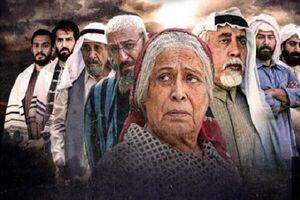تولید و پخش سریال صهیونیستی از شبکه آلسعود