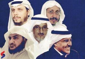 موج بازداشتهای سیاسی در دوره ملک سلمان