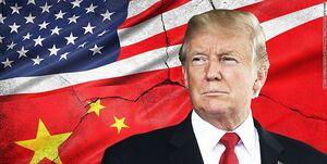 ترامپ: چین برای شکست من در انتخابات، هر کاری میکند