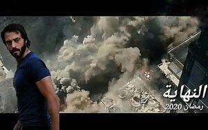 محو اسرائیل از صفحه روزگار در سریال مصری «پایان»