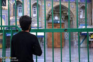عکس/ نجوای مشتاقان حرم پشت درهای بسته