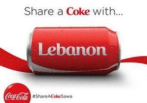 خداحافظی کوکا از لبنان