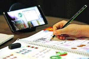 اعلام جدول زمانی برنامههای درسی شنبه ۱۳ اردیبهشت
