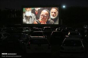 اکران خروج در «سینما ماشین» برج میلاد
