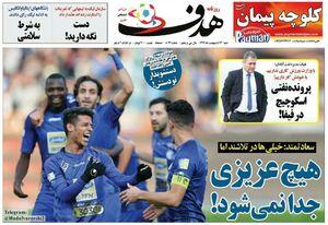 عکس/ تیتر روزنامه های ورزشی شنبه ۱۳ اردیبهشت