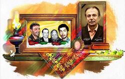 خانواده طهرانی مقدم پنج ستاره شد +عکس