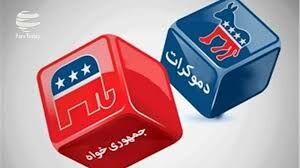 اتحاد دموکرات-جمهوریخواه علیه ایران